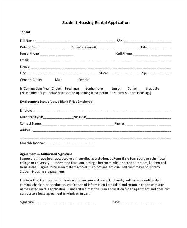 housing rental application template - 17 printable rental application templates free