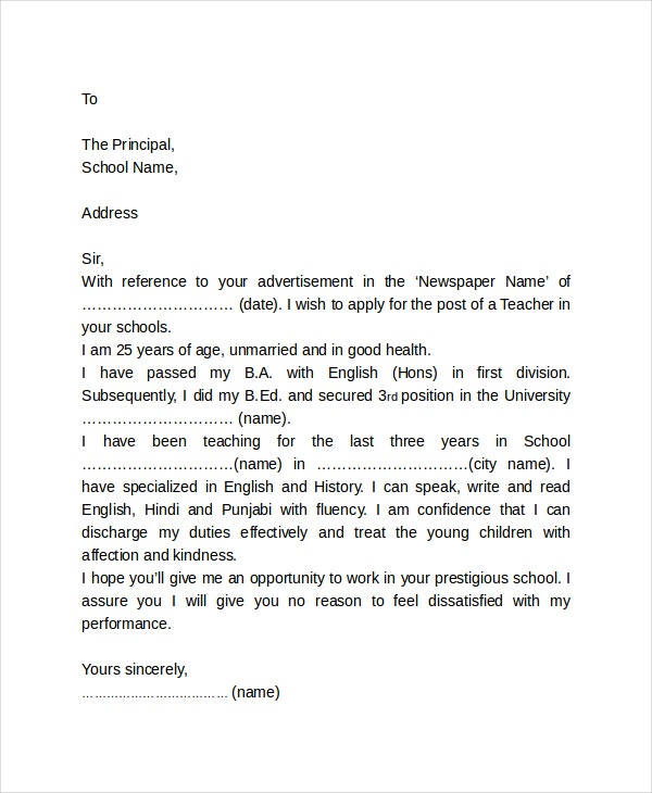 42 Request Letter Template Word Google Docs Apple