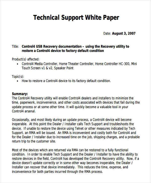 technical support white paper1