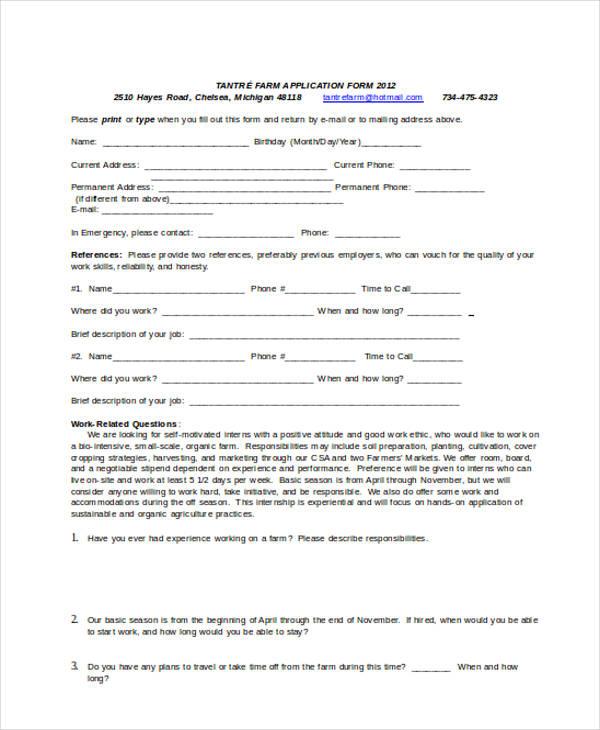 etail sales job application