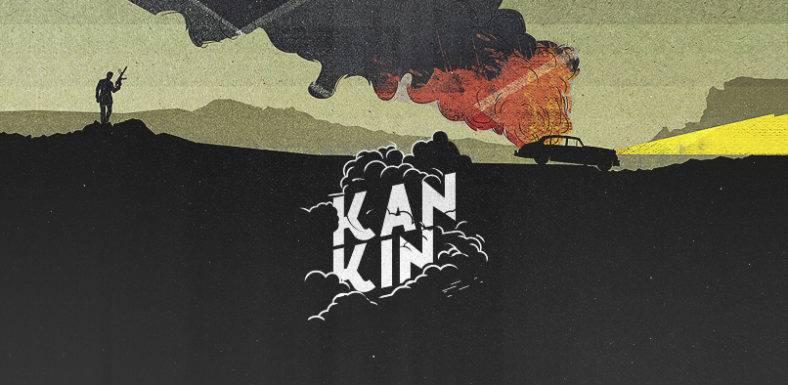 kankin1