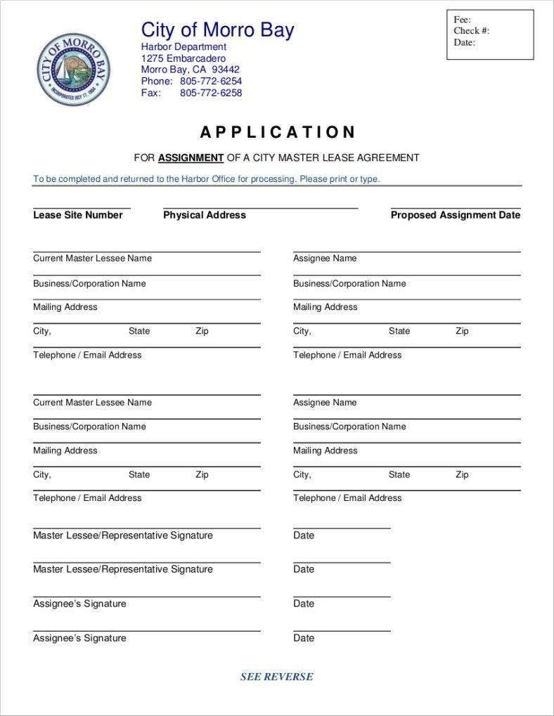 sample-lease-application-form-788x1019