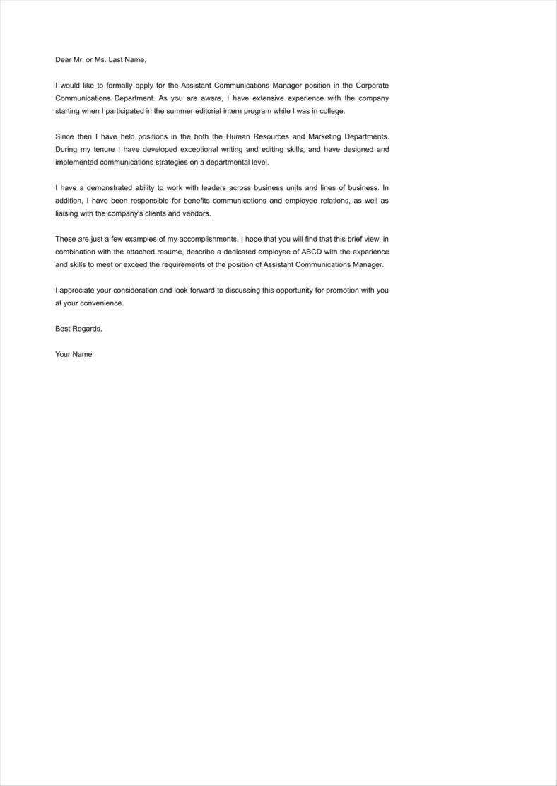 sample-promotion-cover-letter-for-an-internal-position-2