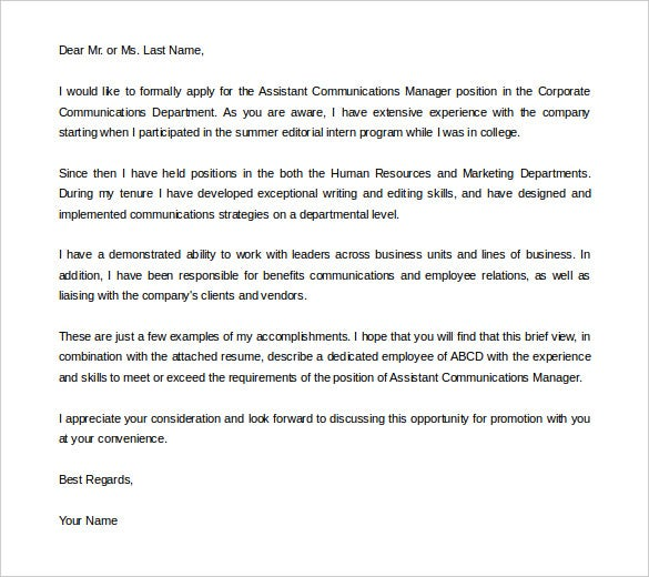 sample promotion cover letter for an internal position