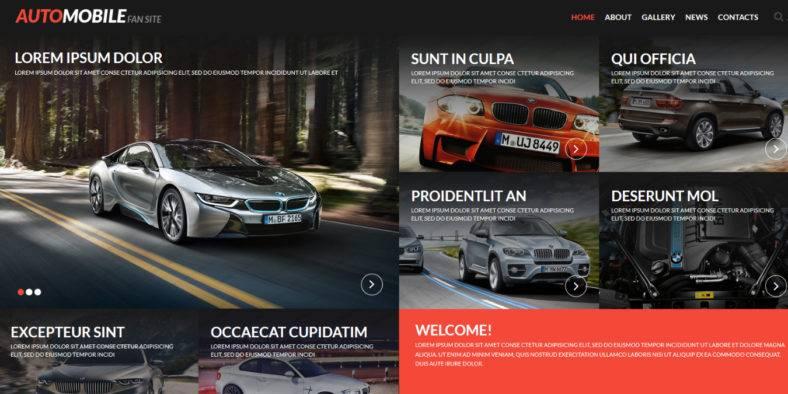 automobilefansite