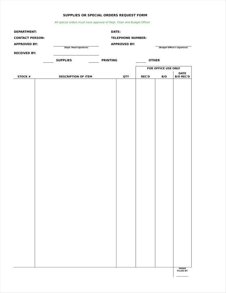 blank supply order form - Supply Request Form