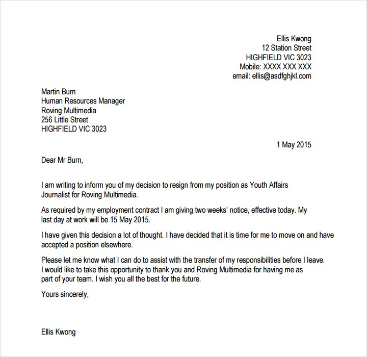 19 resign letter format templates free pdf doc format download journalist job resign letter thecheapjerseys Image collections