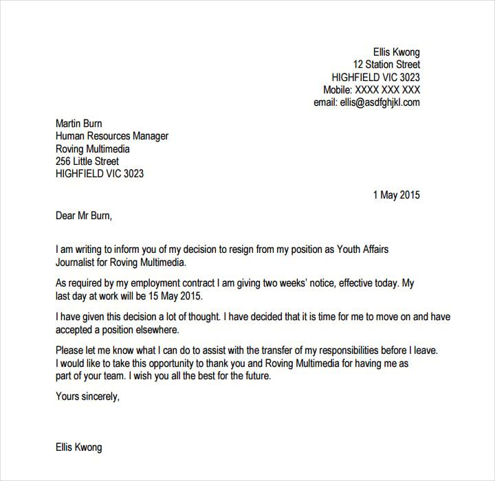 Journalist Job Resign Letter
