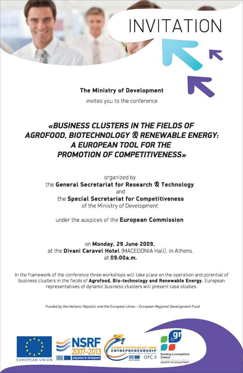 business conference invitation 1