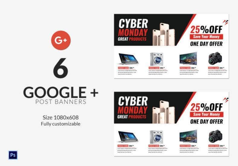 Cyber Monday Google+ Cover