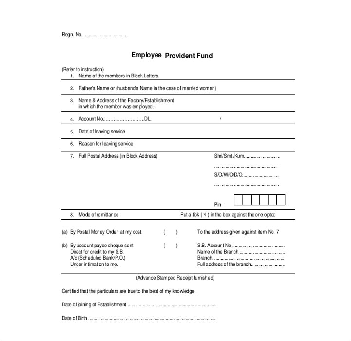 Employee Provident Fund Application Form