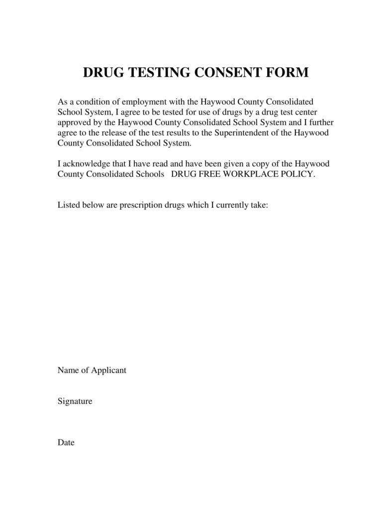 faculty-drug-test-consent-form