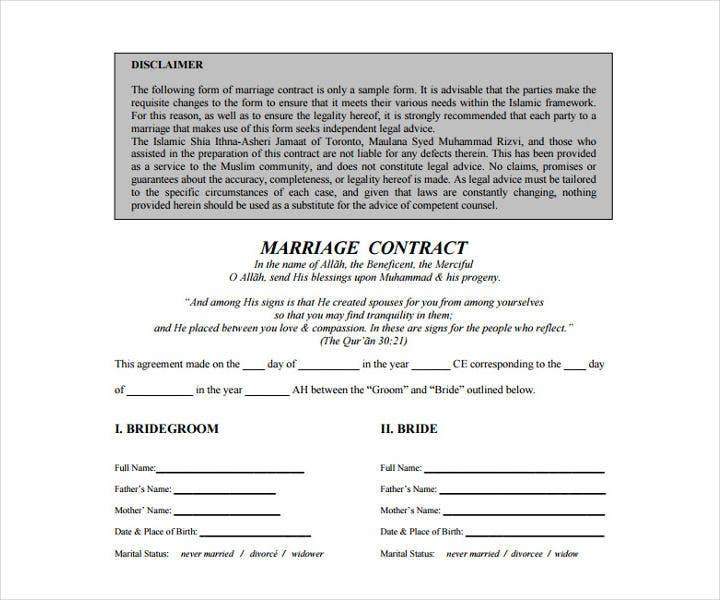 Simple Wedding Contract Template