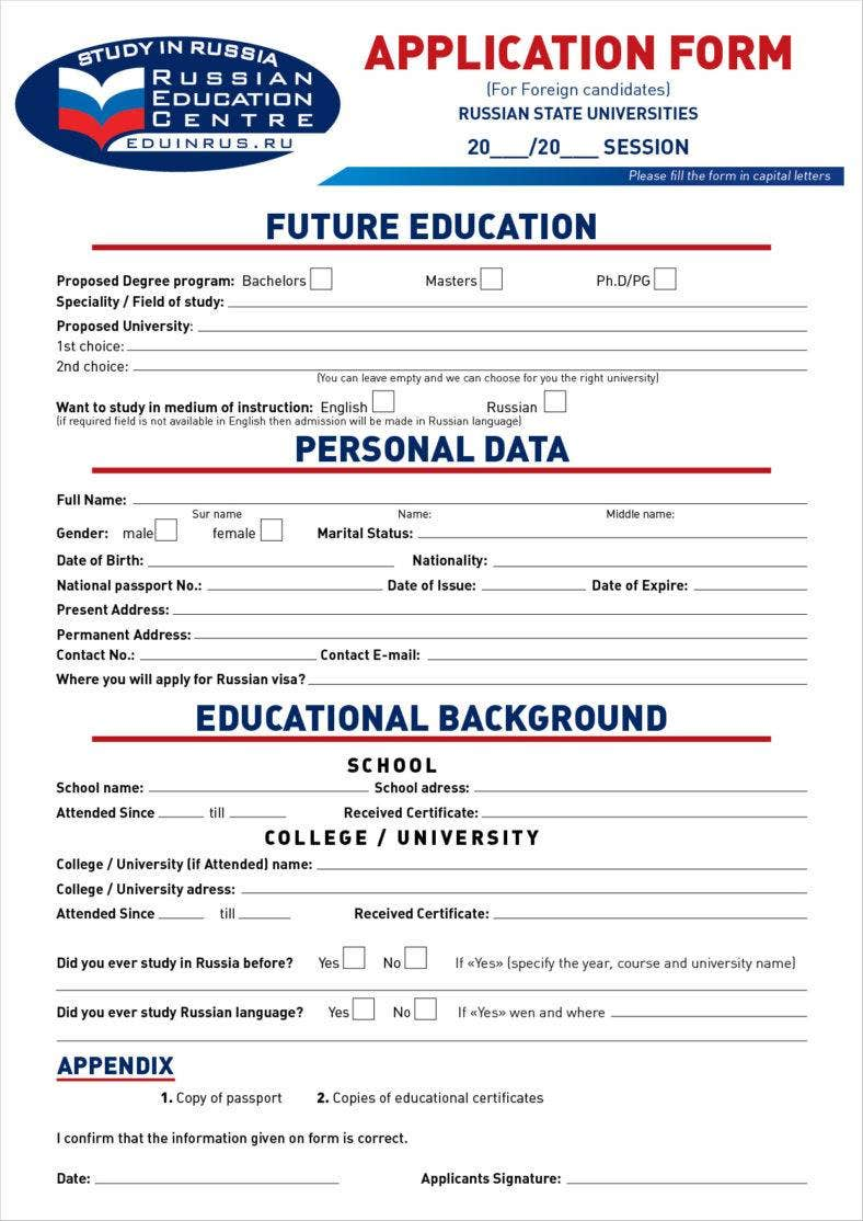 education-agency-application-form