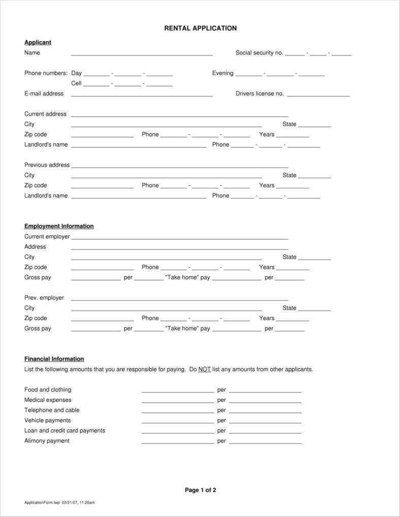rental-agency-application-form
