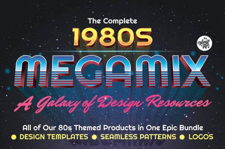 80s-bundle
