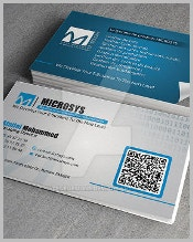 software-company-business-card
