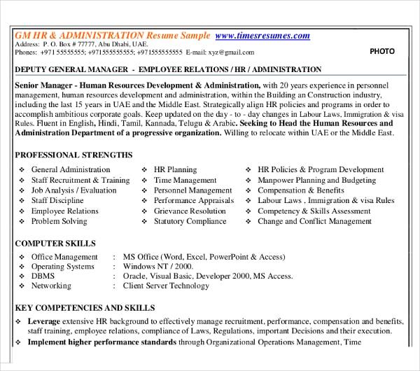 hr administration resume sample