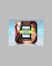 mobile-digital-business-card