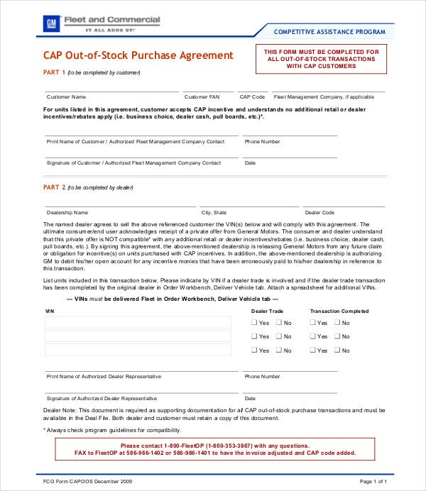 out of stock purchase agreement