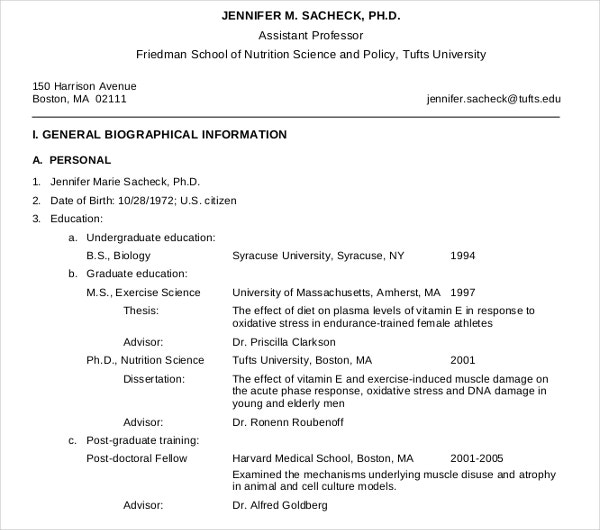 sample academic resume1