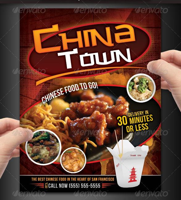 china-town-chinese-menu