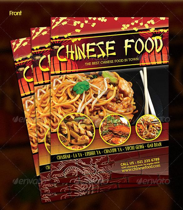 festive-chinese-menu