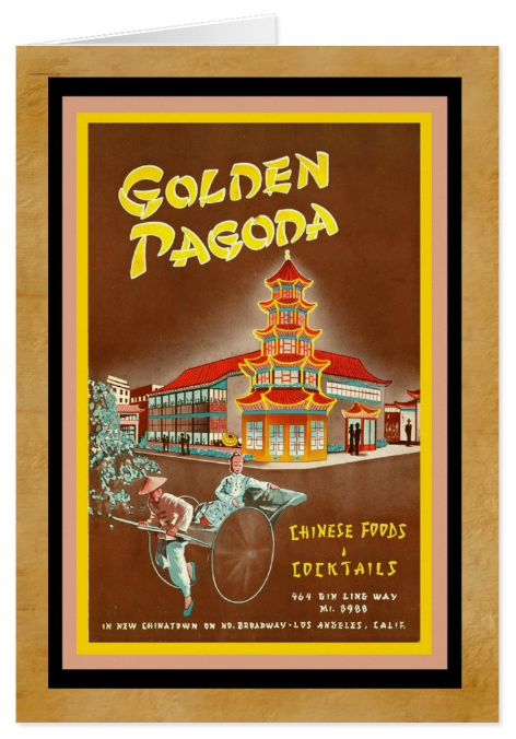 golden-pagoda-chinese-menu