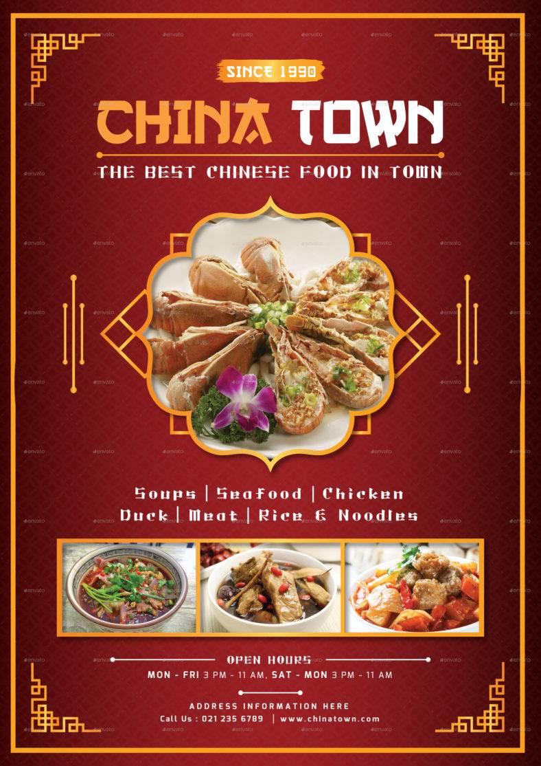 modern-chinese-menu