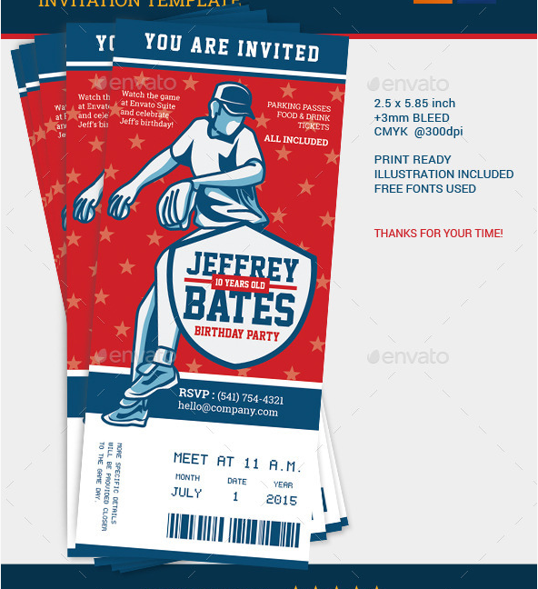 baseballtheme_invitation_template