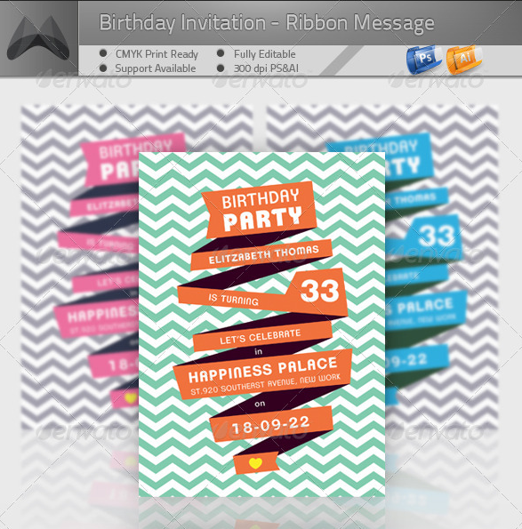 birthday_retro_vintage_invitation-_ribbon_message