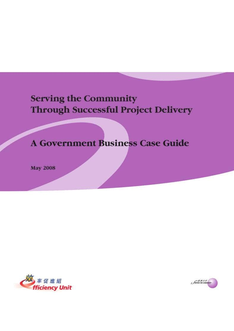 business case guide 01 788x1114