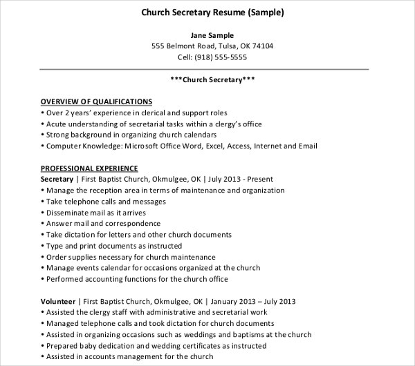church secretary resume template - Secretary Resume Sample
