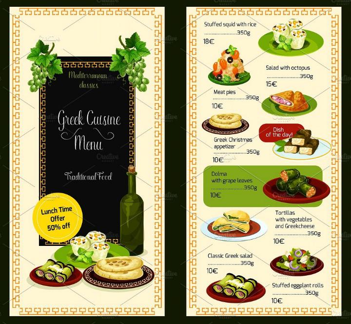 greek-restaurant-light-version-menu-template