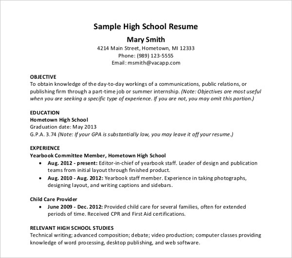 hometown high school resume