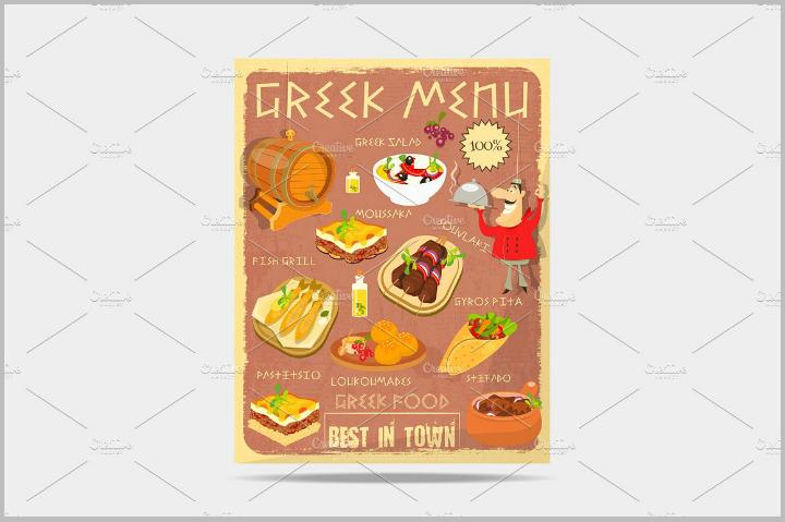 illustrated-greek-food-menu-template