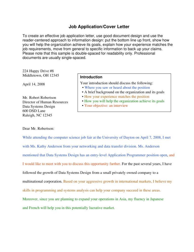 job-application-letter