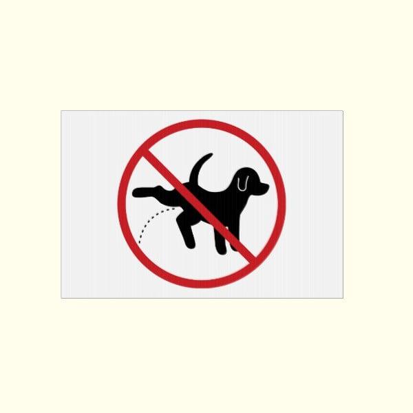 No Dog Peeing Sign
