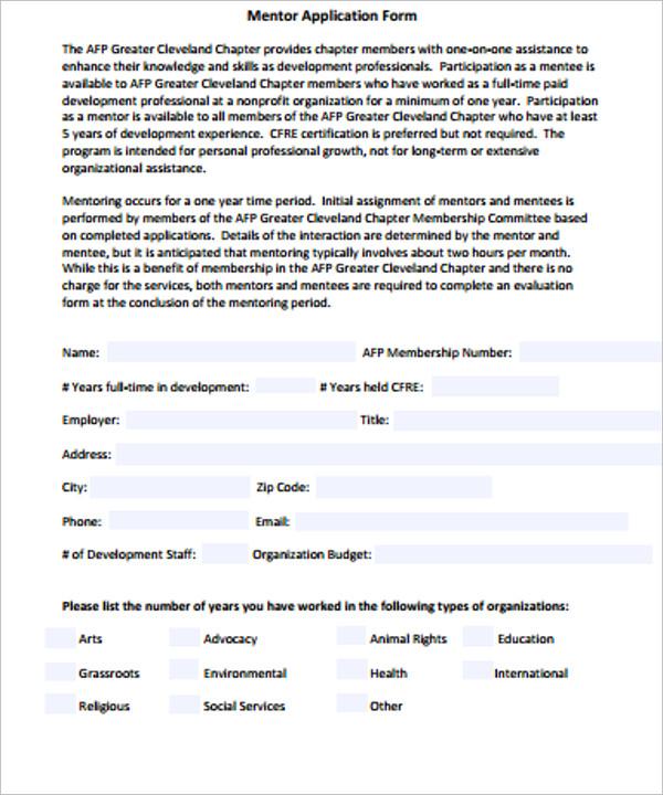 sample mentor application form