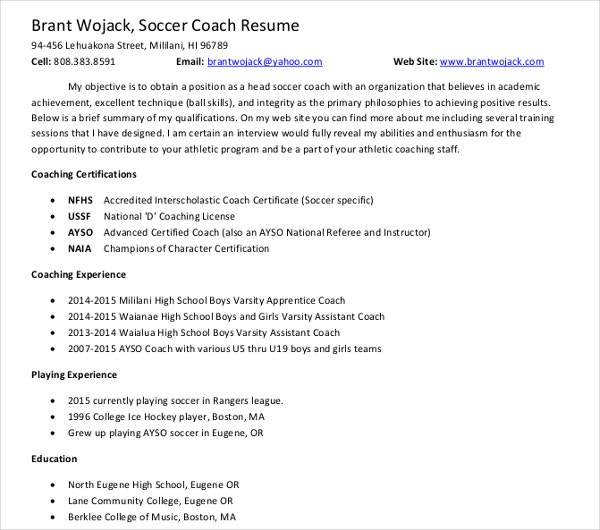 Sample Soccer Coach Resume Template