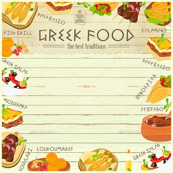 simple-greek-food-menu-template