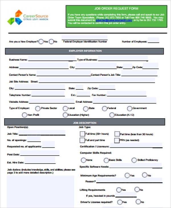 job order request form