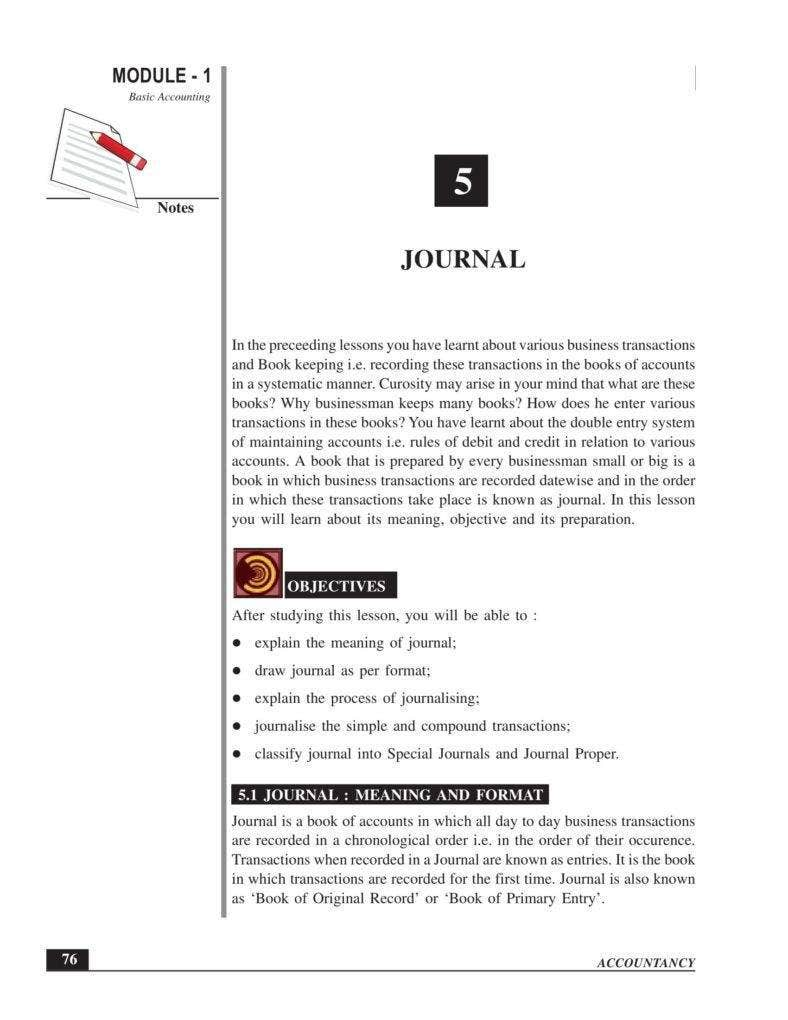 Journal Module Sample
