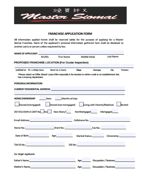 Master Siomai Franchise Application Form