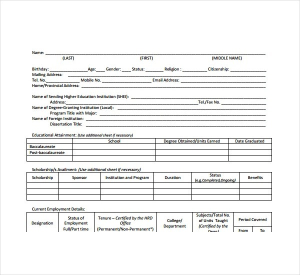 Scholarship Form Sample
