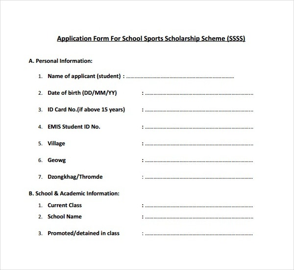 Sports Scholarship Application Form