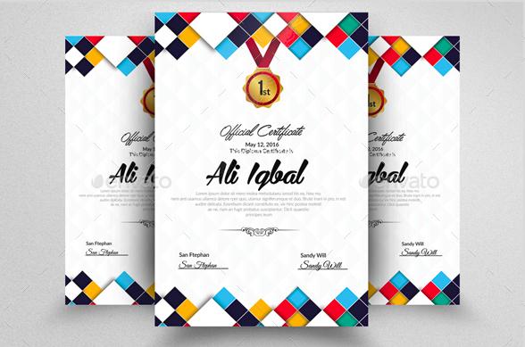 vertical-diploma-certificate-template