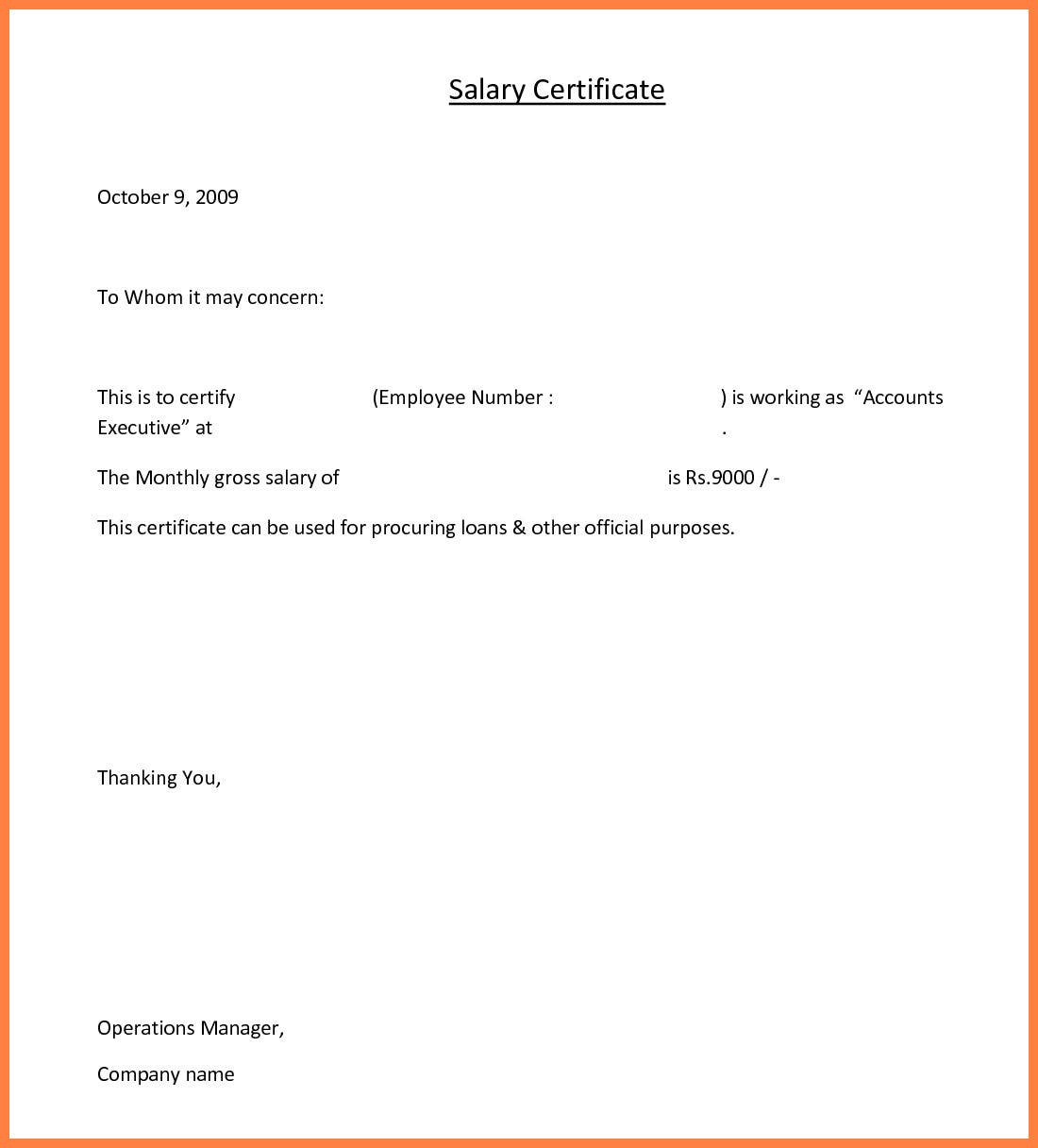 bank loan salary certificate template