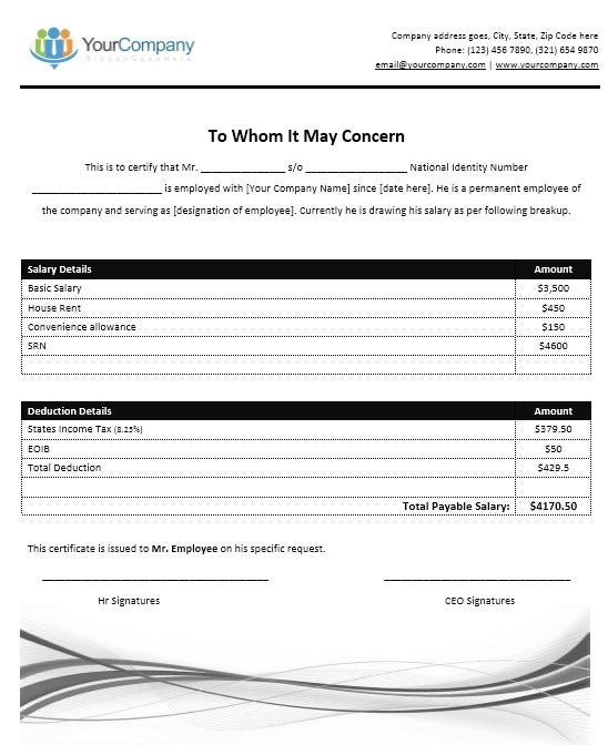 company certificate of salary template