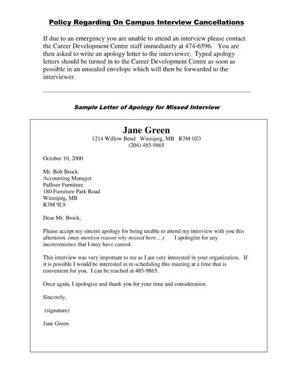 11 emergency leave letter templates pdf free premium templates emergency leave letter sample thecheapjerseys Images